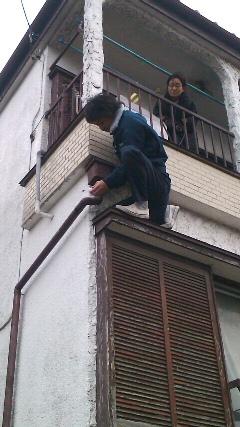 集水器の修理